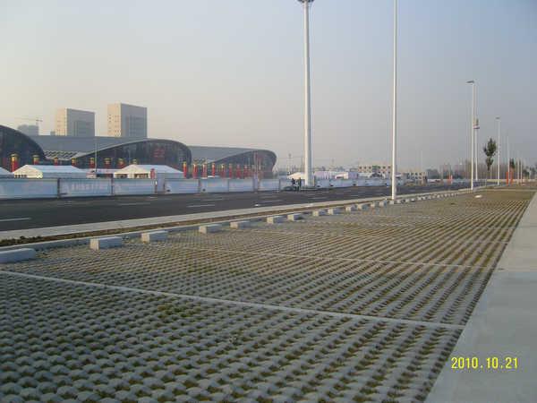 沈阳国际展览中心